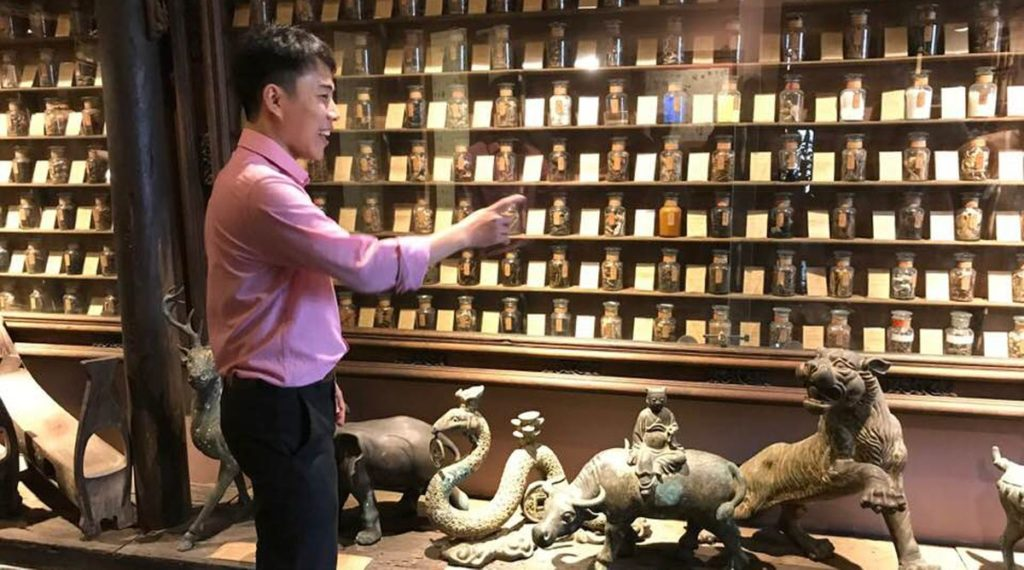 FITO Museum in Ho Chi Minh City