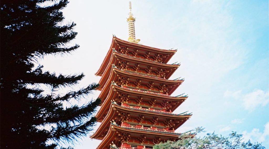 Minh Thanh pagoda